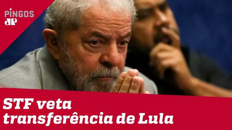STF corre para salvar Lula de cela comum